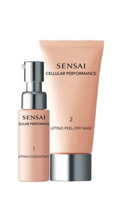 Sensai---Kanebo-SENSAI-CELLULAR-LIFTING-MASK-23433.jpg